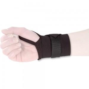 Ergodyne 420 Wrist Support