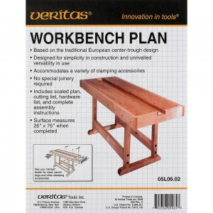 Veritas Workbench System Plan